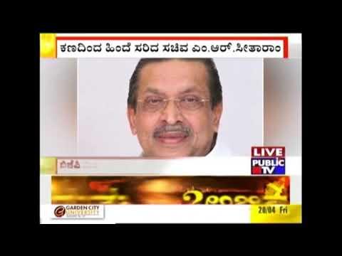 Minister MR Seetaram Backs Out From Malleshwaram Contest, Diwakar Gets Congress Ticket
