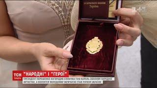 Тіна Кароль стала Народною артисткою України