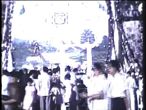 El Ciudad de Zamboanga de Antes 1950's
