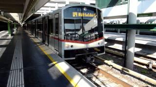 U4 Heiligenstadt (U-Bahn Wien)