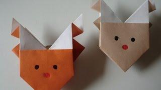 おりがみ クリスマスバージョン/Origami X'mas ver. 『トナカイ』の折り...