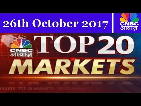 Government To Sieze Property Of 2 Lakh Shell Companies | Top 20 Markets | 26tgh Oct | CNBC Awaaz