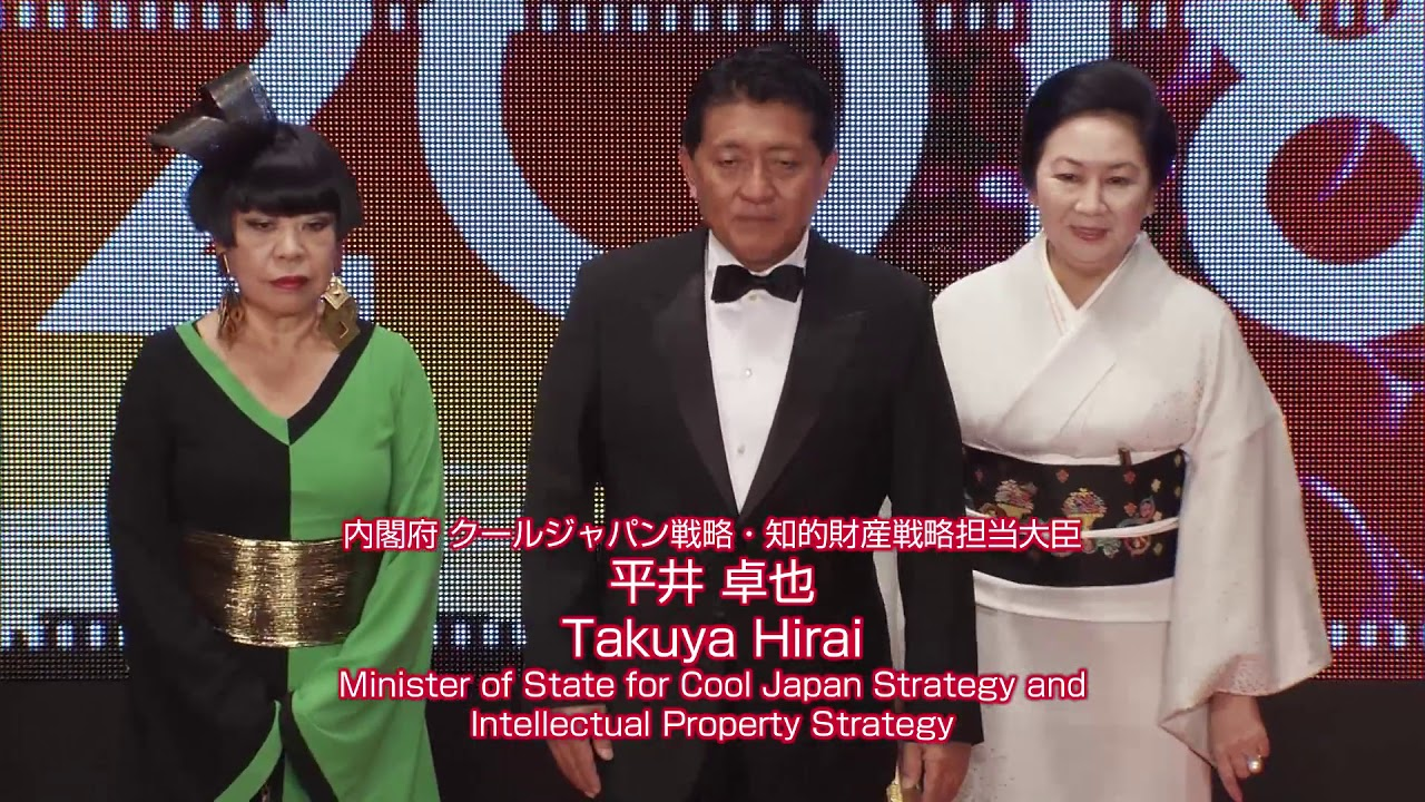平井卓也 IT担当大臣 東京国際映画祭 2018 2 - YouTube