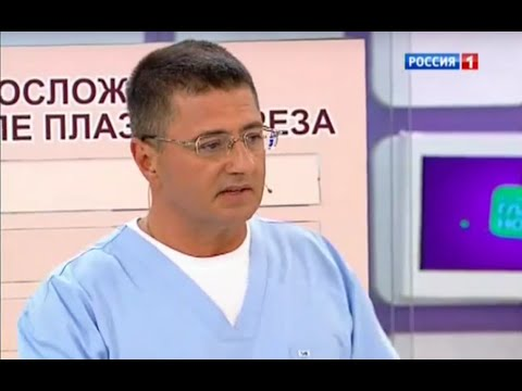 Интоксикация при онкологии и методы очистки организма