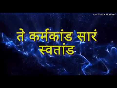 POOJA GA BHIMAI ANI RAMAI SANTOSH CREATION What's App Status 2018
