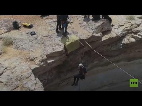 لأول مرة.. فريق عماني يهبط إلى -قعر جهنم- في اليمن  - نشر قبل 2 ساعة