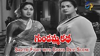 Gundamma Katha Telugu Movie | Savitri Fight with Chaya Devi Scene | NTR | ANR | Savitri | ETV Cinema