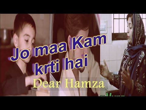Tragedy of Working Women | Emotional Drama | Dear Hamza |