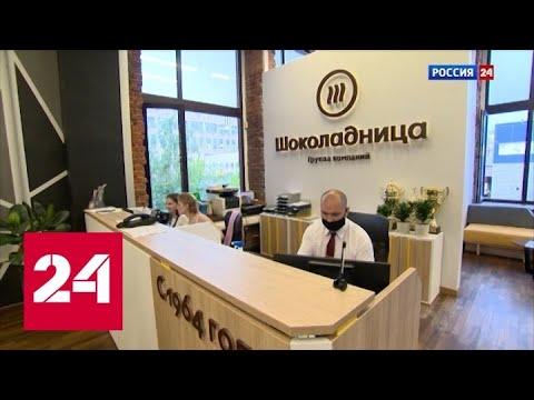 Все на выход. Специальный репортаж Анны Лазаревой - Россия 24