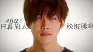 Shikaku Tantei Higurashi Tabito; Virtual Detective Tabito Higurashi...