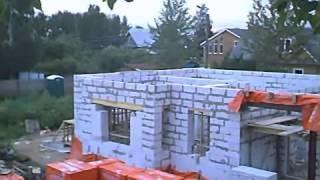 Стройка дома из газобетона видео(http://www.stroymasterok.com/ Строительство из газобетонных блоков видео, строим дом из газоблока видео, строительство..., 2014-02-20T20:40:24.000Z)