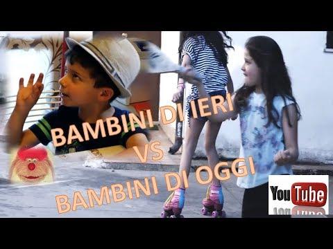 BAMBINI DI IERI VS BAMBINI DI OGGI 👧🏻 👦🏻