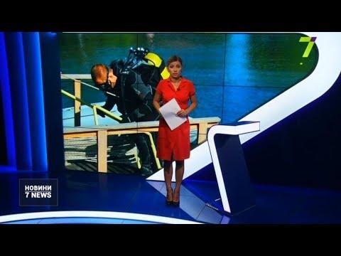 Новости 7 канал Одесса: Дві людини зникли минулого вечора під час купання в морі