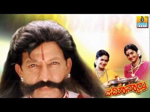Bettappa Bettappa - Jamindaarru - Kannada Album