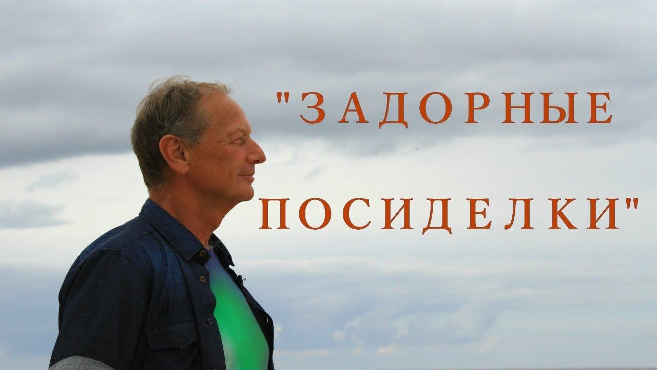 """Вечер памяти """"Задорные посиделки"""" 14 ноября 2018 г."""