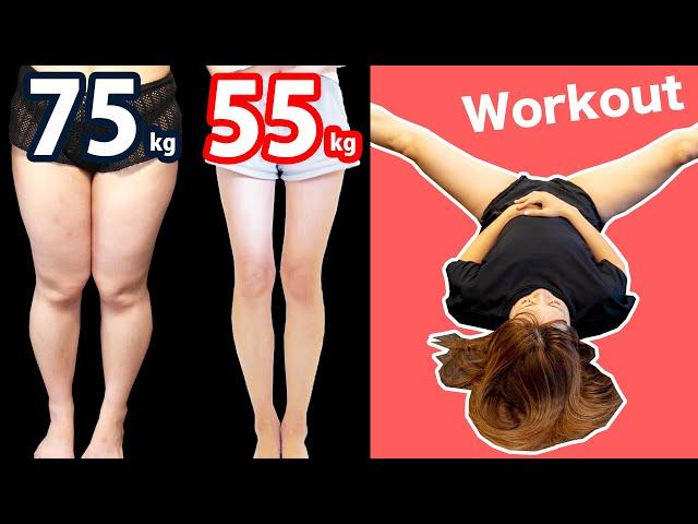 【10分】太ももを細くしたかったらコレをやれ!筋トレ有酸素運動で理想の脚に!
