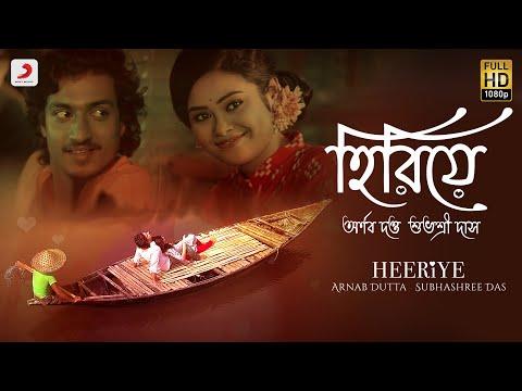 Heeriye Lyrics | Arnab Dutta & Shubhashree Das Mp3 Song Download