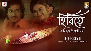 Heeriye – Arnab Dutta | Shubhashree Das | Sony Music Bengali | Shubham Shirule | JAM8