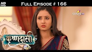 Krishnadasi - 12th September 2016 - कृष्णदासी - Full Episode(HD)
