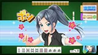不能聽牌...難道日本麻將規則不一樣(還是我根本不會打...)