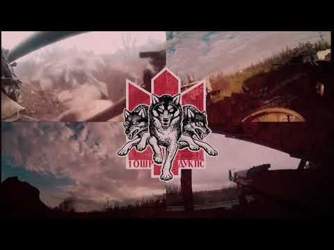 Sokyra Peruna - Slaven | Anthem of the Right Sector combatants (official video)