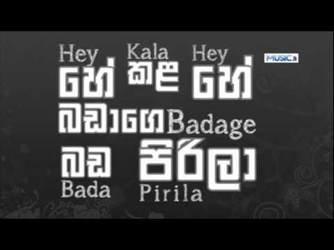 Kessata Kossata - Lyrics Video - Lahiru Perera - Full HD - www.music.lk