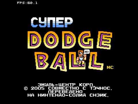 Суровые вышибалы (НП #20 Super Dodge Ball)