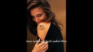 حبيبي برشلوني - حسين الجسمي جديد 2013 مع الكلمات
