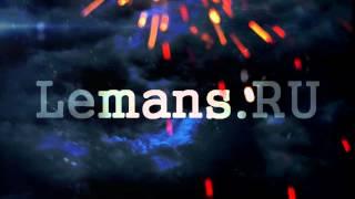интернет магазин автозапчастей lemans.ru(, 2015-11-21T12:19:57.000Z)