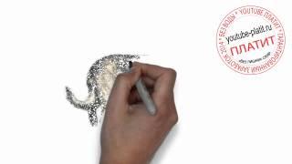 Нарисованные карандашом собаки  Как нарисовать дворовую собаку