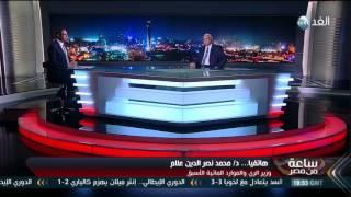 فيديو| وزير الري الأسبق: فاروق الباز لا يعرف الفارق بين السد والأنفاق