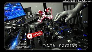 SAT SAMUNDAR - DJ SAGAR RATH & DJ RAJA SACHAN DJ KISHAN RAJ DJ SONU BADWAR