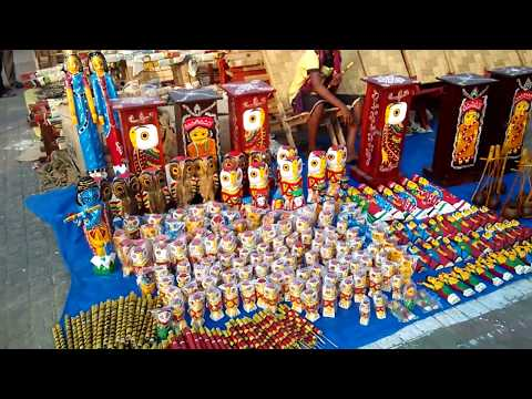 Kolkata Special : State Handicrafts Fair   Cane & Bamboo Furniture & Decoration Items