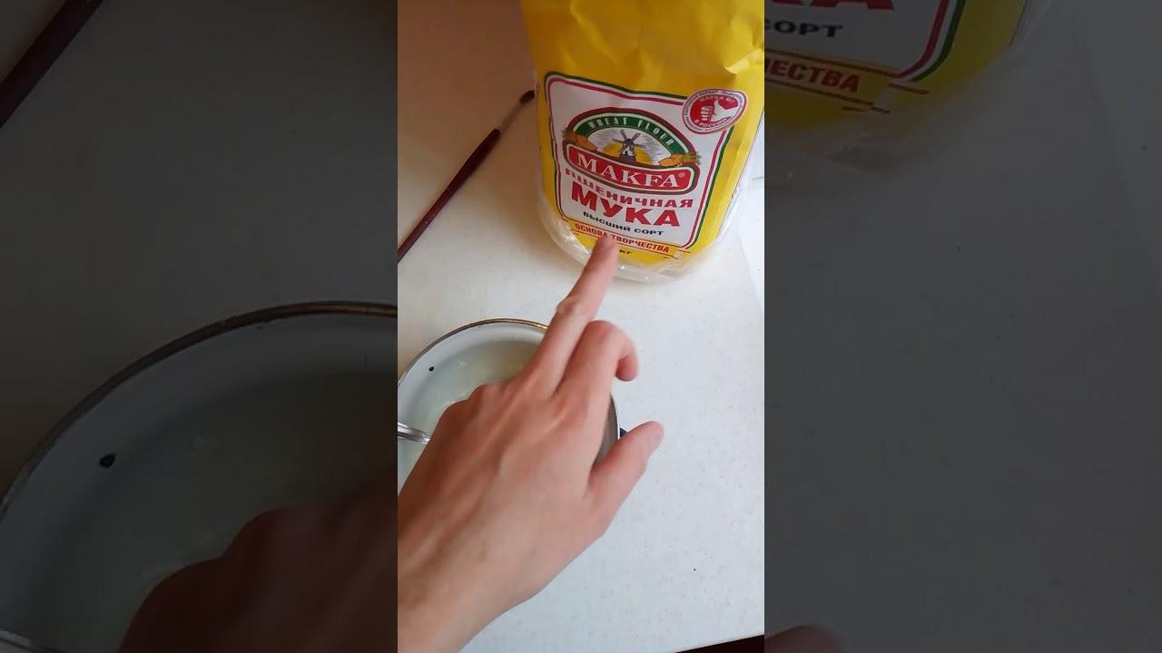 Как сделать папье-маше своими руками в домашних условиях 52