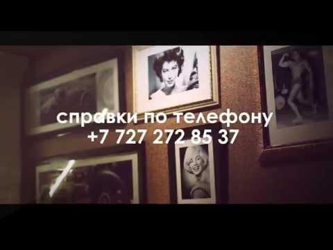 Grand Opera Almaty rolik