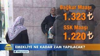 Kanal D ile Günaydın Türkiye- Emekliye ne kadar zam yapılacak?