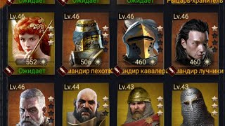 Гайд!!! Командиры подкреплений важные герои