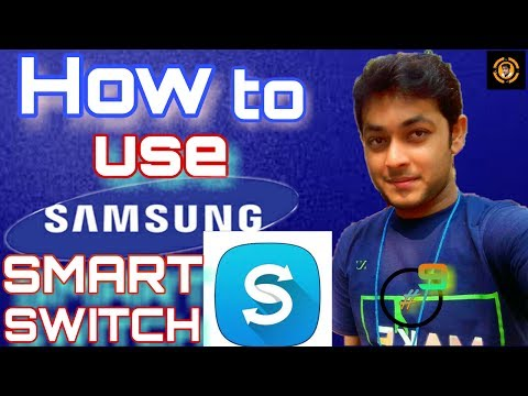 how to take back up with smart switch samsung mobile in 5 minutes