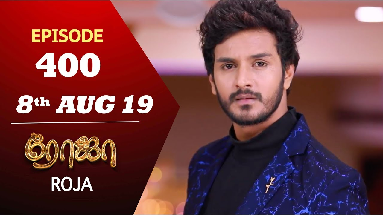 ROJA Serial | Episode 400 | 8th Aug 2019 | Priyanka | SibbuSuryan | SunTV  Serial |Saregama TVShows