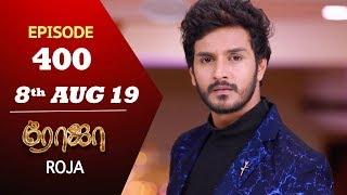ROJA Serial | Episode 400 | 8th Aug 2019 | Priyanka | SibbuSuryan | SunTV Serial |Saregama TVShows