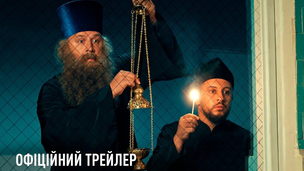 Шедевр украинского кино