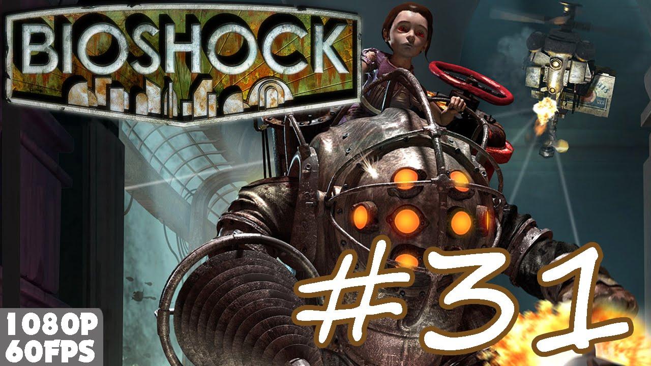 Bioshock kyburz office fps youtube
