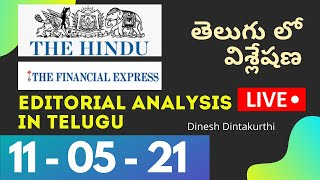 (11th May 2021) - The Hindu & Financial Express Analysis