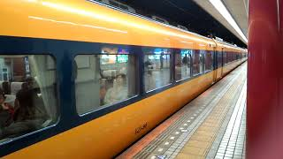近鉄特急12200系スナックカー+22000系新塗装計8両編成特急大阪難波行き大阪上本町出発