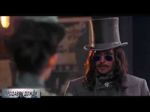 Клип Пикник - Вплети меня в свое кружево