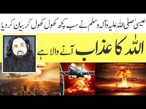Ahmed Essa S.A.W Prophecy 2019   World War 3 in 2019   NABA7 TV