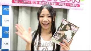 http://akiba-kei.net/ 4月に都内で撮りました。 DVDの内容は、臨海学校...