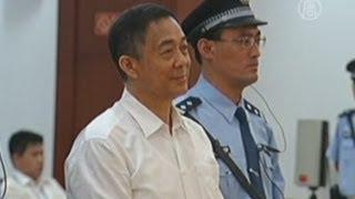 Бо Силая приговорили к пожизненному заключению (новости)(, 2013-09-23T11:29:25.000Z)
