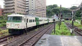 【185系臨時快速】鎌倉あじさい号 往路回送 横須賀駅入線
