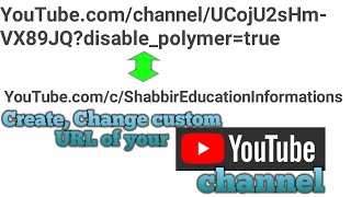 how to create custom url on youtube - custom url kaise banaye